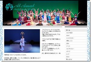 Al Amal Bellly Dance Studio