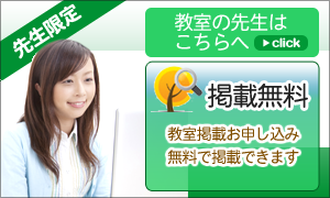 keisaimuryou003